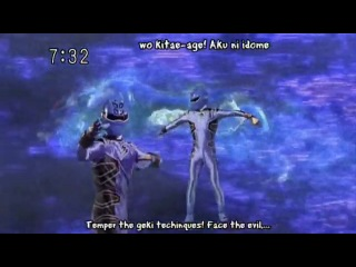 Gekiranger (31st season SS, 2007) opening 1